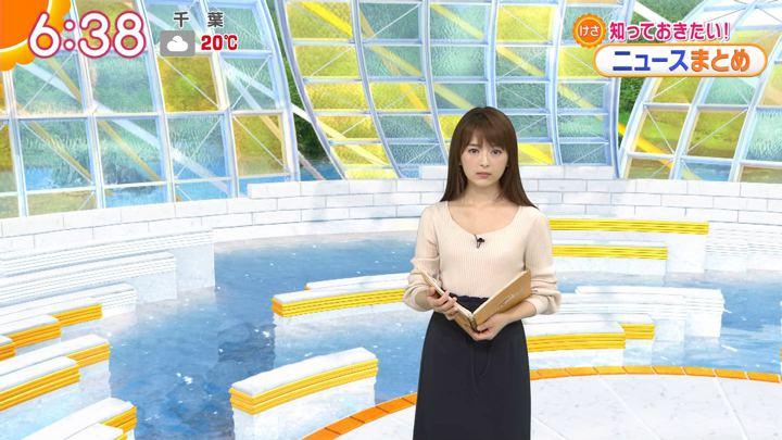 2019年05月15日福田成美の画像10枚目