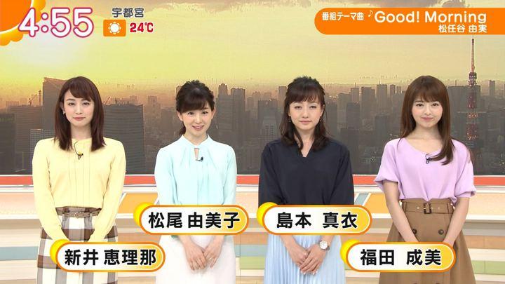 2019年05月16日福田成美の画像01枚目