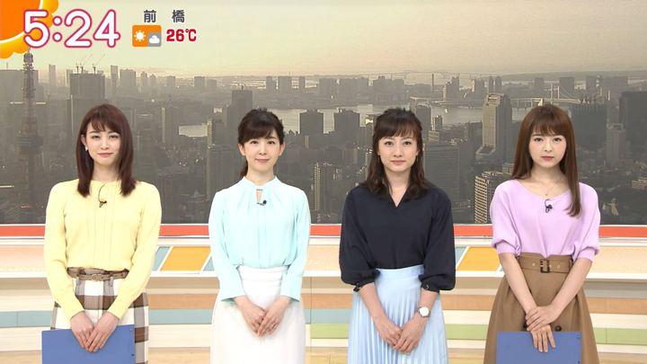 2019年05月16日福田成美の画像03枚目