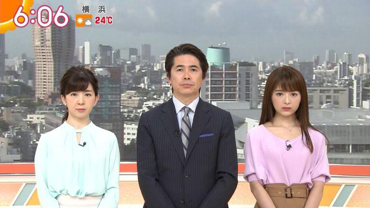 2019年05月16日福田成美の画像07枚目