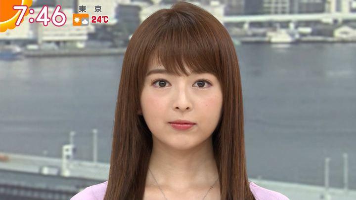 2019年05月16日福田成美の画像13枚目