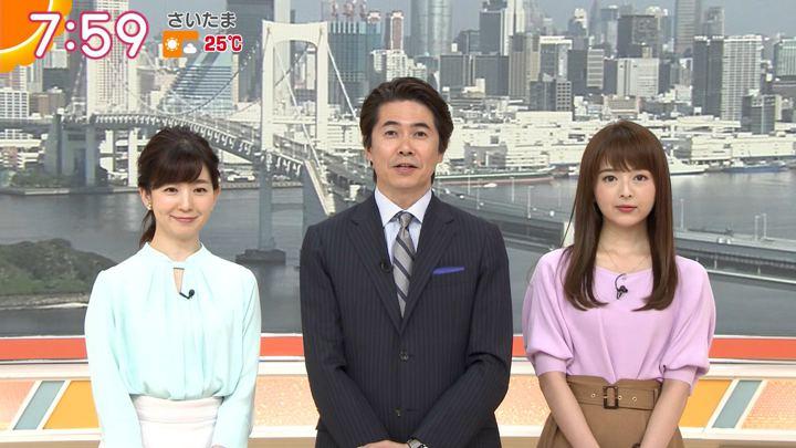 2019年05月16日福田成美の画像16枚目