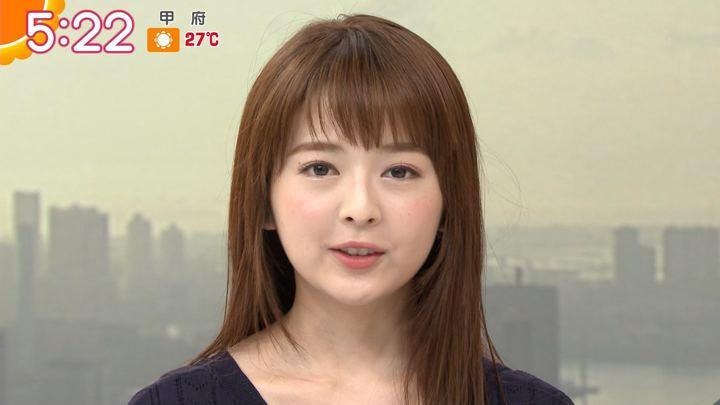 2019年05月17日福田成美の画像02枚目
