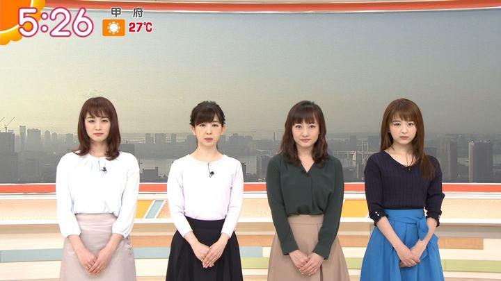 2019年05月17日福田成美の画像04枚目