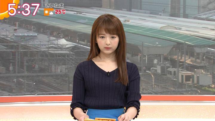 2019年05月17日福田成美の画像05枚目