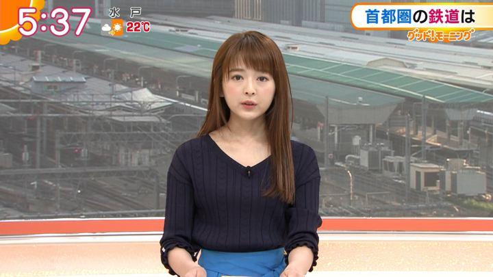2019年05月17日福田成美の画像06枚目