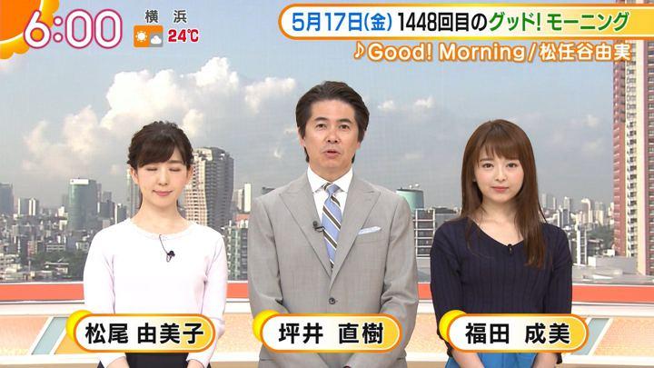 2019年05月17日福田成美の画像09枚目