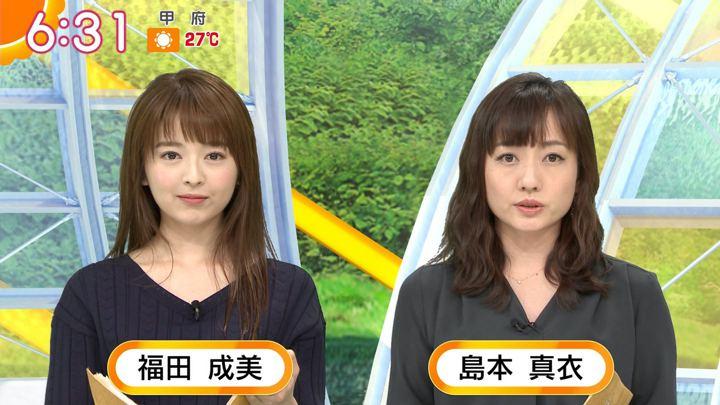 2019年05月17日福田成美の画像10枚目
