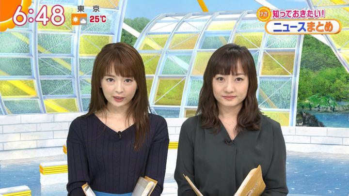 2019年05月17日福田成美の画像14枚目