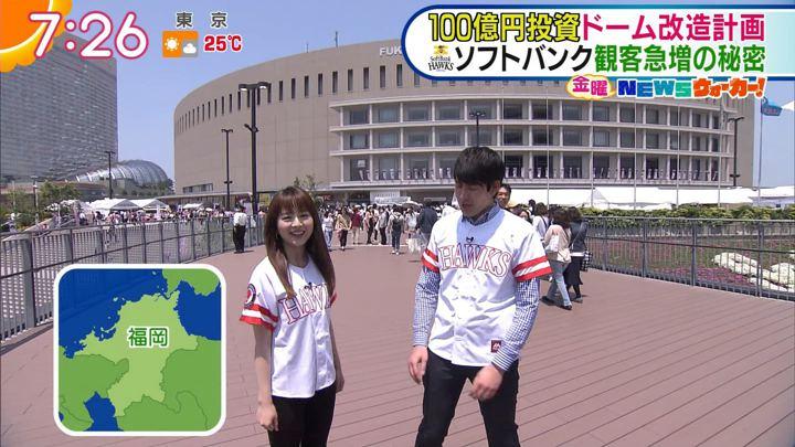 2019年05月17日福田成美の画像16枚目