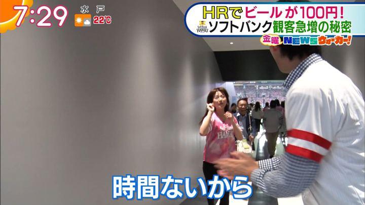 2019年05月17日福田成美の画像20枚目