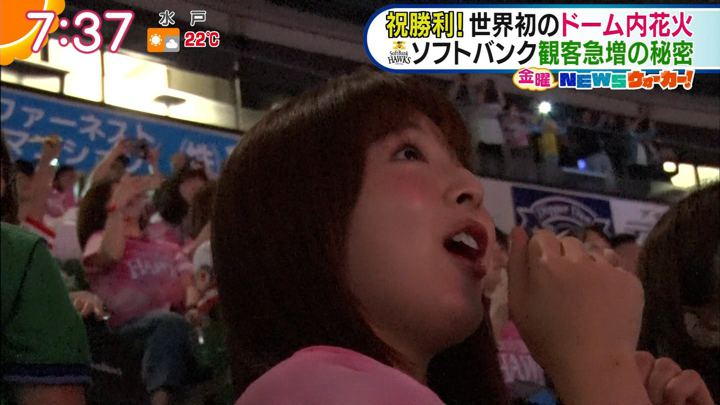 2019年05月17日福田成美の画像30枚目