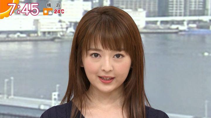 2019年05月17日福田成美の画像35枚目