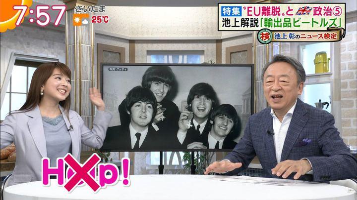 2019年05月17日福田成美の画像39枚目