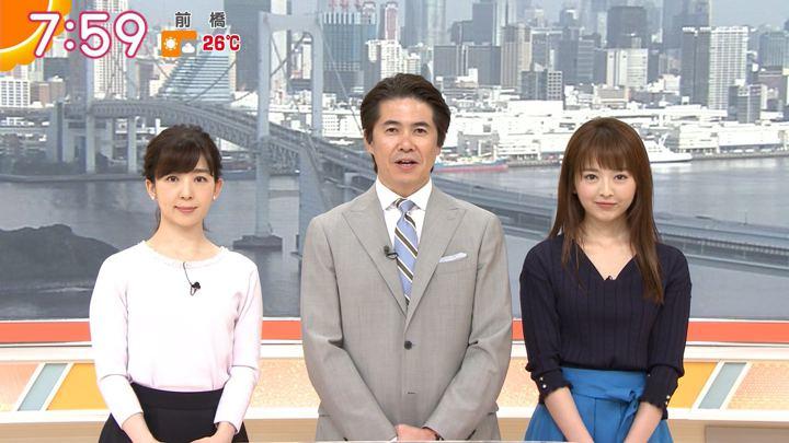 2019年05月17日福田成美の画像40枚目