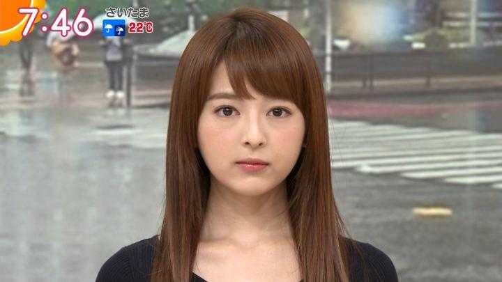 2019年05月21日福田成美の画像17枚目