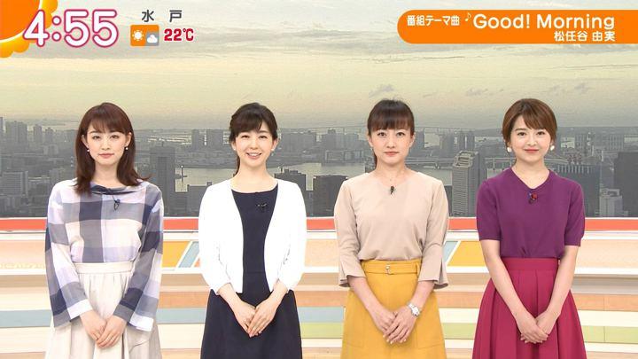 2019年05月22日福田成美の画像01枚目