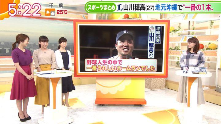 2019年05月22日福田成美の画像02枚目