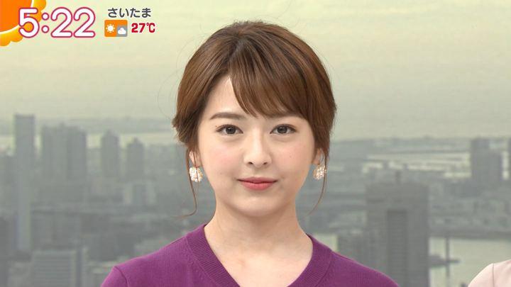 2019年05月22日福田成美の画像03枚目