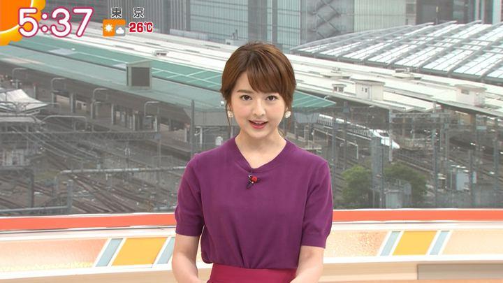2019年05月22日福田成美の画像05枚目