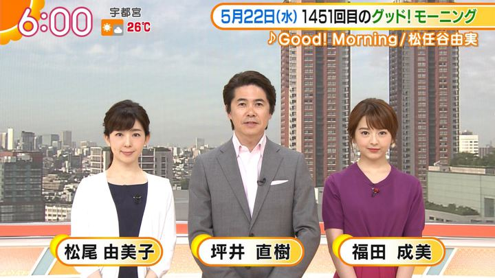 2019年05月22日福田成美の画像08枚目