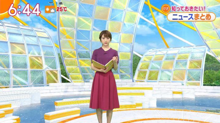 2019年05月22日福田成美の画像11枚目