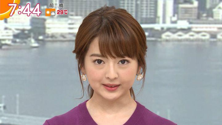 2019年05月22日福田成美の画像15枚目