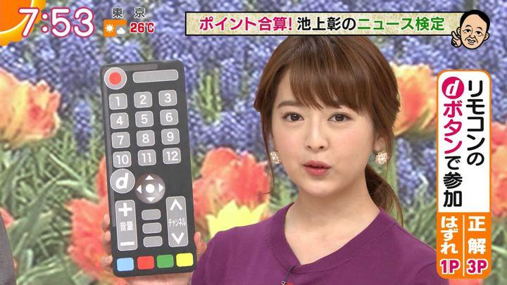 2019年05月22日福田成美の画像16枚目
