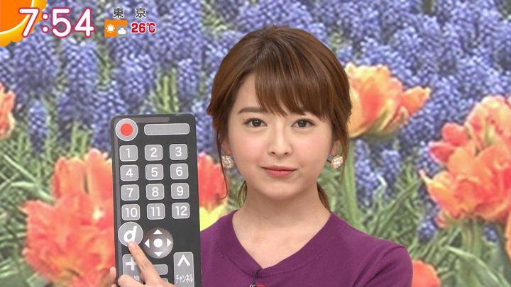 2019年05月22日福田成美の画像18枚目