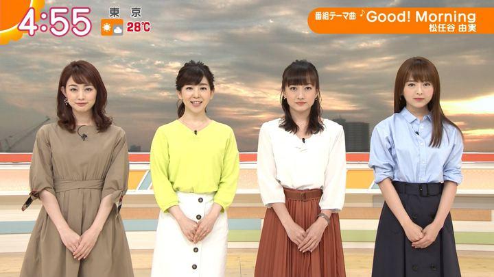2019年05月23日福田成美の画像01枚目