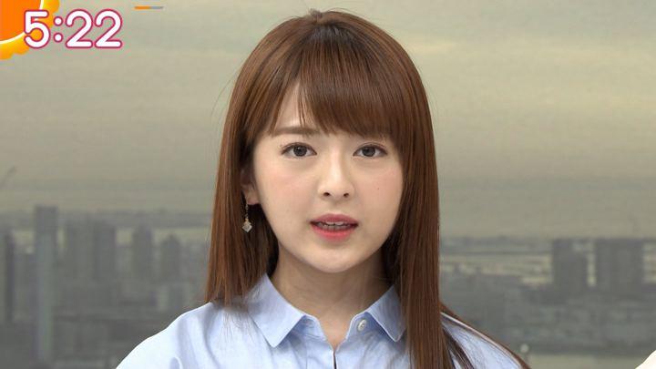 2019年05月23日福田成美の画像02枚目