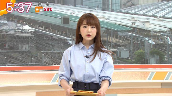 2019年05月23日福田成美の画像05枚目