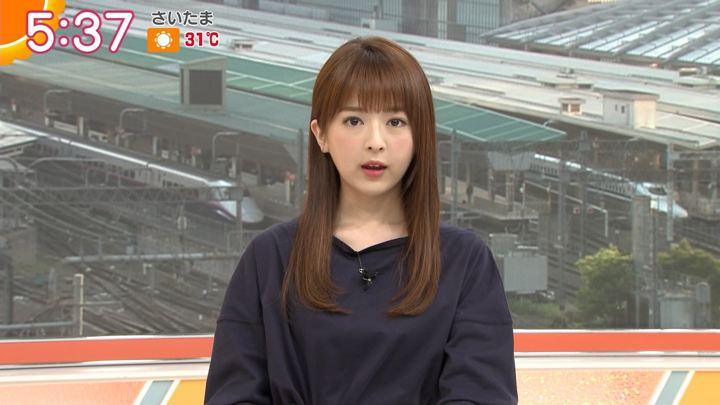 2019年05月24日福田成美の画像05枚目