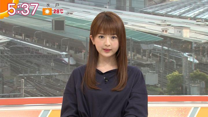 2019年05月24日福田成美の画像06枚目