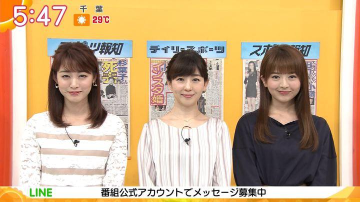 2019年05月24日福田成美の画像08枚目