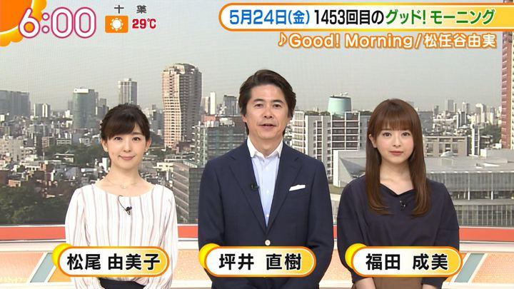 2019年05月24日福田成美の画像10枚目