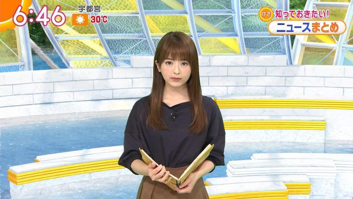 2019年05月24日福田成美の画像12枚目