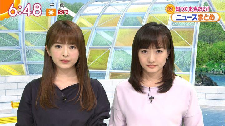 2019年05月24日福田成美の画像13枚目