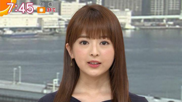 2019年05月24日福田成美の画像14枚目