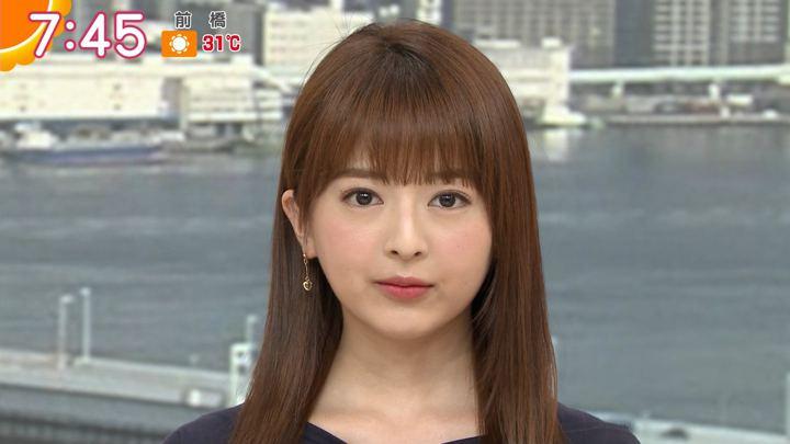 2019年05月24日福田成美の画像15枚目