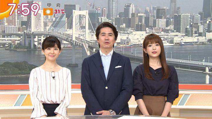 2019年05月24日福田成美の画像18枚目