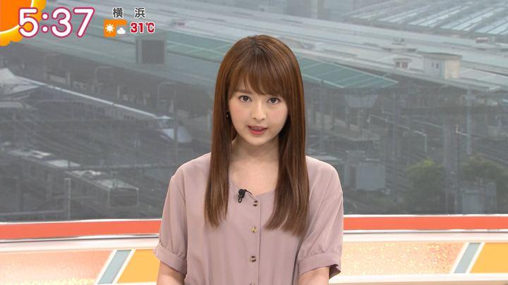 2019年05月27日福田成美の画像06枚目