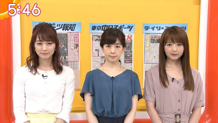 2019年05月27日福田成美の画像07枚目