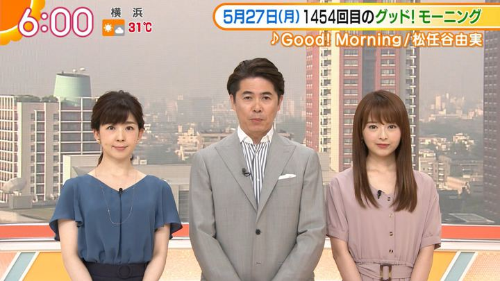 2019年05月27日福田成美の画像08枚目