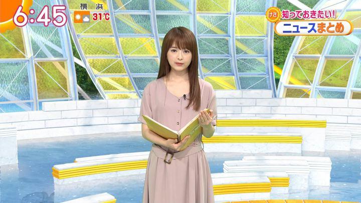 2019年05月27日福田成美の画像14枚目