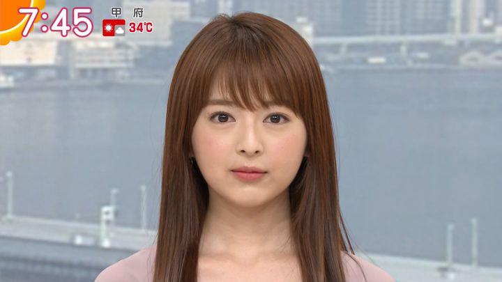 2019年05月27日福田成美の画像17枚目