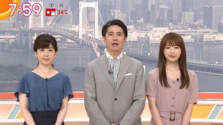 2019年05月27日福田成美の画像23枚目