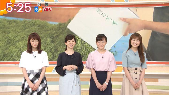 2019年05月29日福田成美の画像05枚目