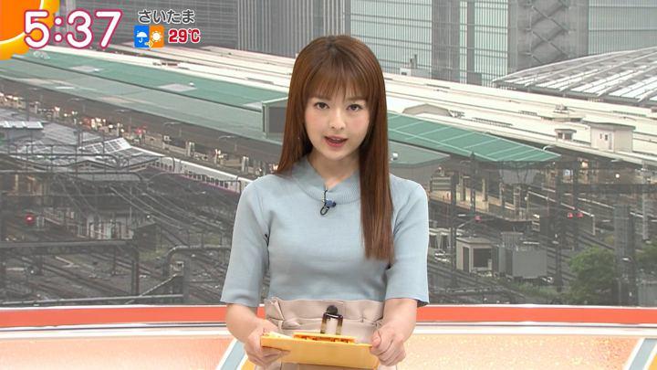 2019年05月29日福田成美の画像09枚目