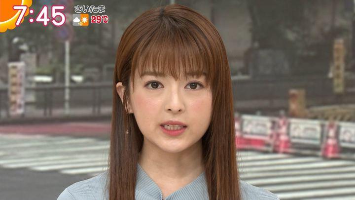 2019年05月29日福田成美の画像17枚目